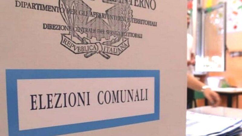 Ballottaggio per l'elezione del nuovo Sindaco di Cosenza: l'affluenza nella prima giornata di voto. Alle 23,00 di domenica 17 ottobre, a seggi elettorali chiusi, ha votato il 32,83% degli aventi diritto.